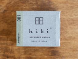 hibi® Lemongrass Large Box