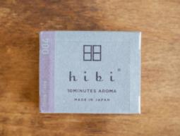 hibi® Ylang Ylang Large Box