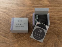 hibi® Lavender Large Box