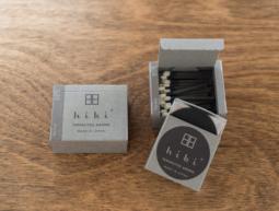 hibi® Tea tree Large Box