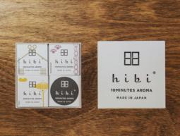 hibi® Geschenkset klein